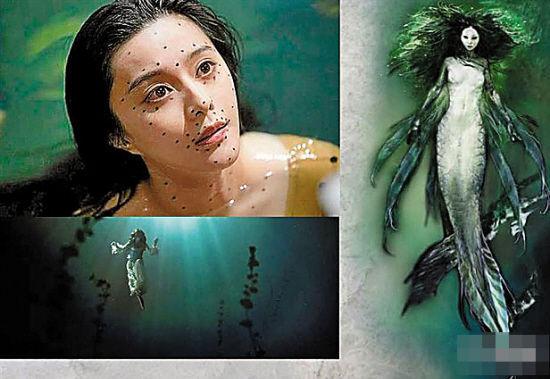 《日月人鱼》北美定档范冰冰美艳变身