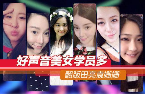 马来西亚华裔美女