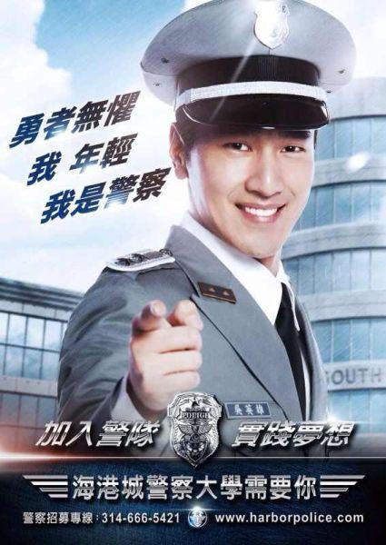 《痞子2》警校番外篇赵又廷高冷假笑