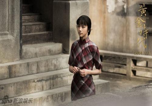 《黄金时代》曝萧红哭泣照汤唯男女通杀
