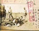 被侵华日军禁止发表的照片曝光
