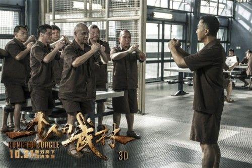 《武林》曝悬念预告片甄子丹身份迷离