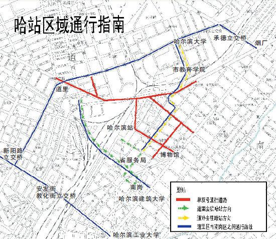 图解:哈尔滨火车站区域交通通行指南(图)
