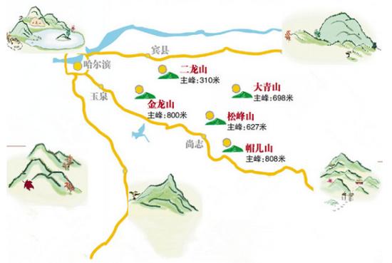 二龙山风景区   距离哈尔滨市约65公里   票价30元/人   登顶约需