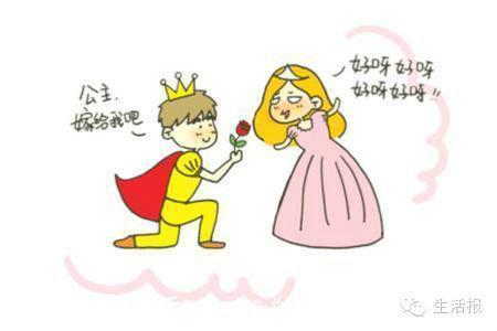 公主,嫁给我吧图片