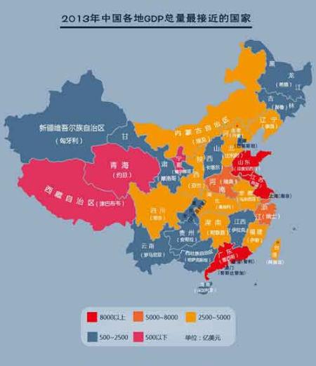 2020年中国gdp省会富可敌国_35个中国城市富可敌国,温州GDP规模竟与这个欧洲国家相当