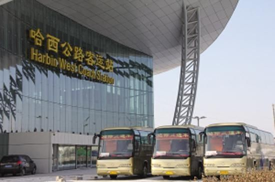 南岗公路客运站预售票期限由15天调整为10天;道外客运站,三棵树客运站