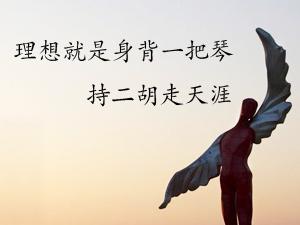 悦读会,财经,黑龙江财经,新浪,陈军
