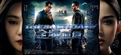 《全城通缉》公映刘烨上演罪案迷情