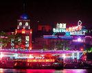 北上广深最有名酒吧街揭秘