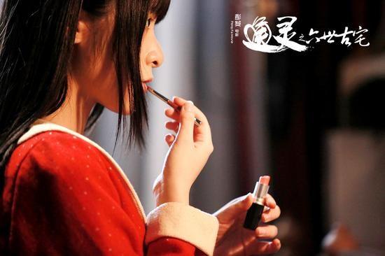 《通灵》曝剧照徐娇颠覆演绎通灵少女