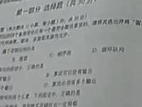 教育部谈黑龙江自考舞弊:依法依规予以惩处