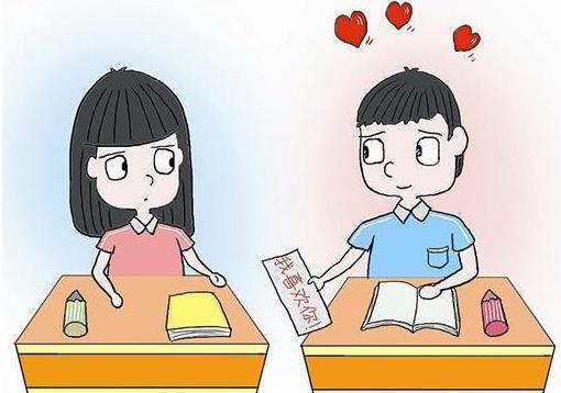 女生在学习的手绘漫画