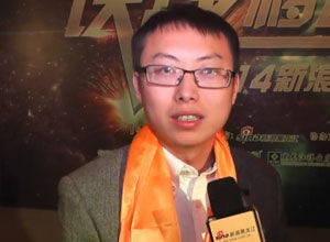 哈尔滨毅腾足球队常务副总曹磊