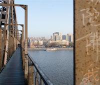 哈尔滨文物管理站:市民不要在桥面上乱图乱画