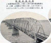 大桥轨距改动展示权力更迭过程