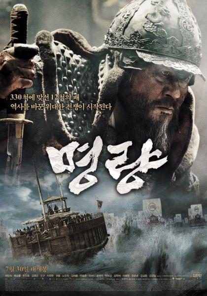 《鸣梁》等带动韩影产业规模突破114亿元
