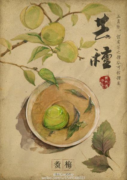 """设计系才女手绘""""24节气美食图""""(图)(七)"""