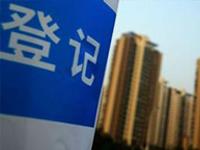 政协委员黄文仔:不动产登记对楼价的影响不大