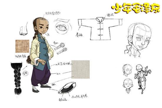 《少年毛泽东》发角色设计图萌态百出