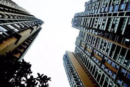 哈尔滨住房公积金贷款利率下调