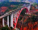 细数中国最高的20座桥