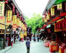 走访中国酱酒圣地茅台镇中国第一酒镇