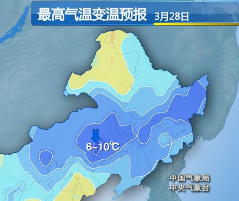 其中内蒙古一带的沙尘天气预计主要出现在今天