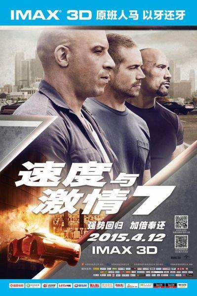 速7首日票房超4亿冯小刚:国产电影要挺住