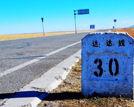 2015中国最美草原公路