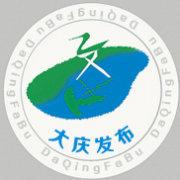 http://weibo.com/u/5000611793