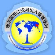 http://weibo.com/u/3038821277