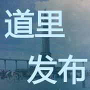 http://weibo.com/u/3096875785