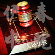http://weibo.com/u/5065489218