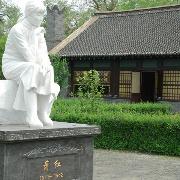 http://weibo.com/u/3157678833