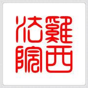 http://weibo.com/u/3908792397