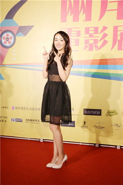 姜瑞佳代表《微爱》赴影展被赞灵气甜心
