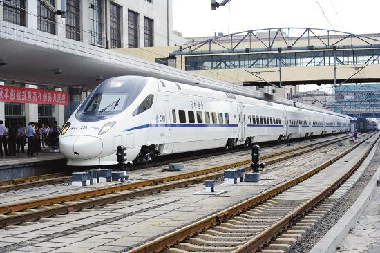 北京到大庆高铁