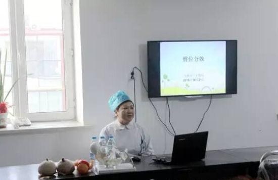 哈尔滨医大四院护士_哈尔滨红十字中心医院护理部举办分娩室公开教学查房和助产专科技术