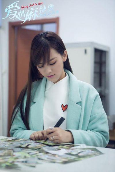 """《爱情麻辣烫》黄灿灿助力""""单身派对"""""""