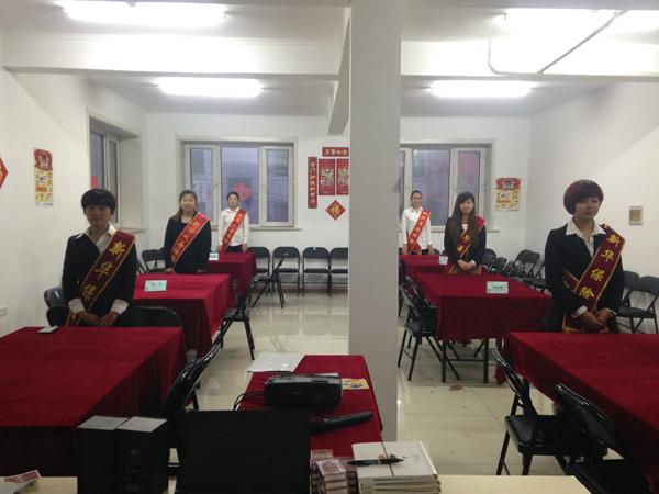 哈尔滨技师学院