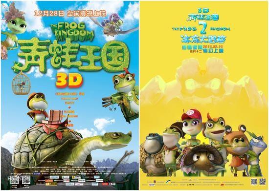 《青蛙王国2》造亲子互动品牌IP亮眼吸睛