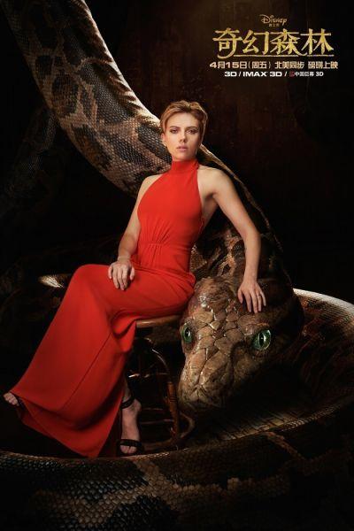 《奇幻森林》华丽卡司照动物主角抢风头