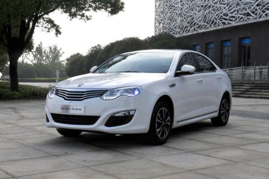 荣威e550尊享版-18.89万 荣威E50新车型上市高清图片