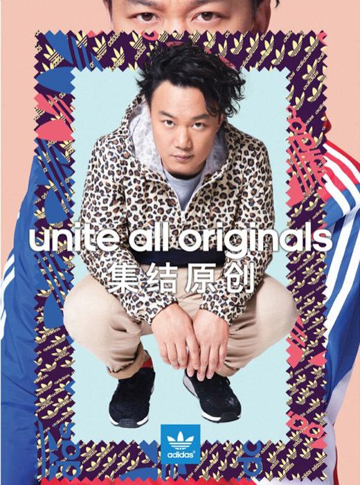 陈奕迅 范冰冰代言adidas Originals三叶草2013秋装新品画册