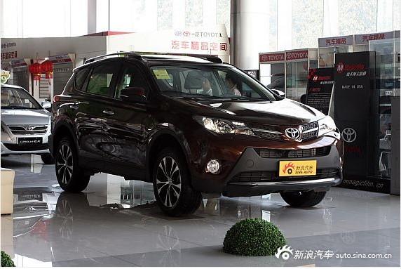 新RAV4现金优惠2000元 店内现车销售